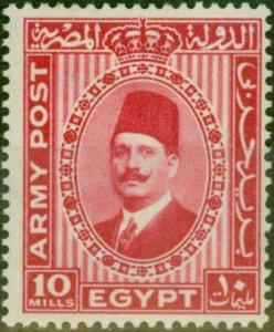 Egypt 1939 10m Carmine SGA15 Fine Mtd Mint