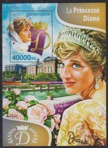 Guinea MNH S/S Princess Diana 2015