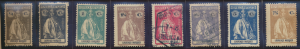Lourenco Marques Stamps Scott #116 To 128, Short Set of 10 Issues, Mint/Used ...
