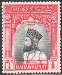 Bahawalpur  1947 Bicentenary Commemoration  MH