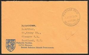 SOLOMON IS 1971 cover to Scotland - POSTAGE PAID cds.......................75638