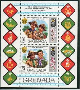 Grenada 474 MNH