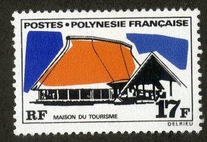FRENCH POLYNESIA 255 MH SCV $7.00 BIN $3.00 BUILDING