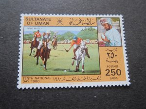 Oman 1980 Sc 202 spot MNH