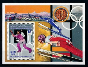 [101492] Mauritania 1993 Olympic winter games Lillehammer ice skating Sheet MNH