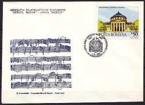 Romania, 1993 issue. 01/OCT/93, Composer Frescobaldi Cancel on Cachet cover. ^