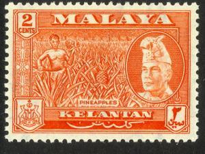 MALAYA KELANTAN 1957-63 2c PINEAPPLES Issue Sc 73 MLH