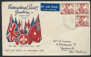 AUSTRALIA 1949 Boy Scouts commem FDC.......................................41024