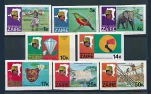 [102458] Zaire Congo 1979 River expedition bird elephant lion Imperf. MNH