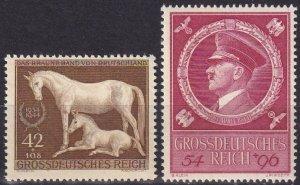 Germany #B271, B283 MNH CV $2.80  (Z8032)