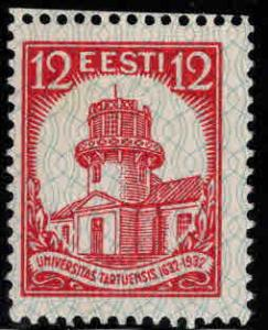 Estonia Scott 110 MH* 1932 University Observatory stamp