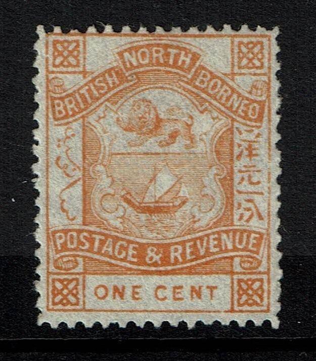 North Borneo SG# 37, Mint Lightly Hinged - Lot 111616