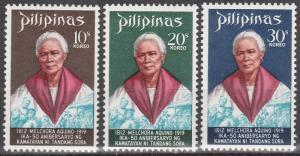 Philippine Is #1047-9    MNH  (S6056)