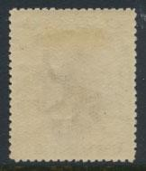 North Borneo SG 98  MLH  perf 13½ x 14  see details & scans