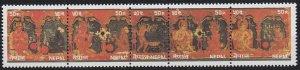 Nepal 433 MNH (1985)