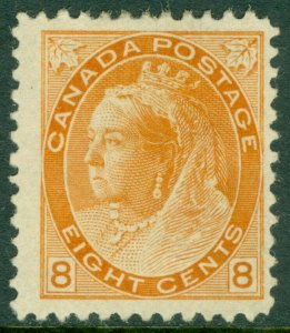 EDW1949SELL : CANADA 1898 Scott #82 Mint. Very Fresh. Large part OG. Cat $350.00