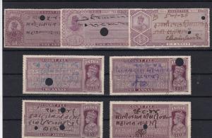 british india court fees revenue stamps  ref r11566