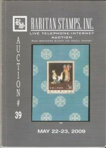 Raritan Auction #39,May 2009 Catalog Rare Russia postage & Worldwide Rarities