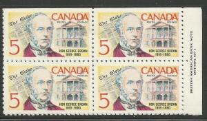 CANADA 482, MNH PLATE BLOCK OF 4 STAMPS, GEORGE BROWN , FOUNDER OF TORONTO G...