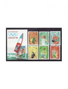 Cambodia - Olympic Games 5 Stamp & S/S  Set 1478-83