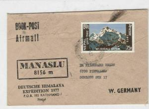 nepal himalaya expedition stamps cover ref 10258