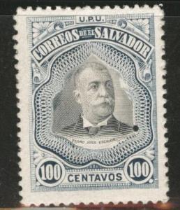 El Salvador Scott 348 MH*