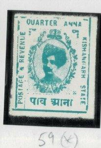 india KISHANGARH I/S SG59 lmm