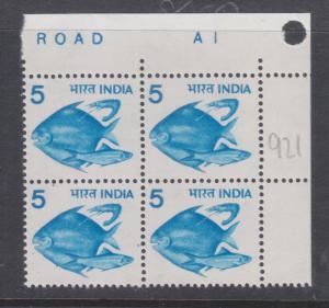INDIA, 1979 Hilsa, Pomfret & Prawn 5p., corner block of 4, mnh.