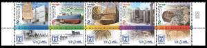 2014Israel2394-2398Israel's National Heritage Landmarks