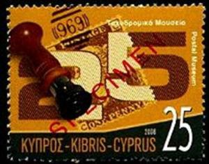 HERRICKSTAMP CYPRUS Sc.# 1049 Postal Museum NH Specimen Stamp