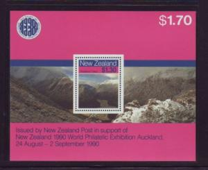 New Zealand Sc 906a 1988 Routeburn Track stamp sheet mint NH