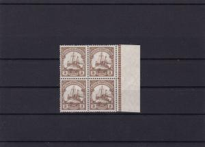 German Colonies South West Africa  Yacht Type mint never hinged stamps  R20956