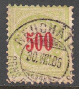 SWITZERLAND J28 CDS SOUND $225 SCV