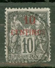 French Morocco 2a used CV $20
