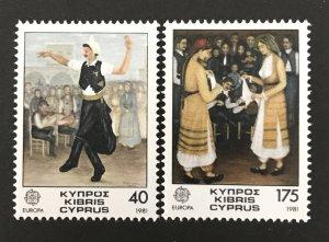 Cyprus 1981 #560-1, MNH, CV $1.05