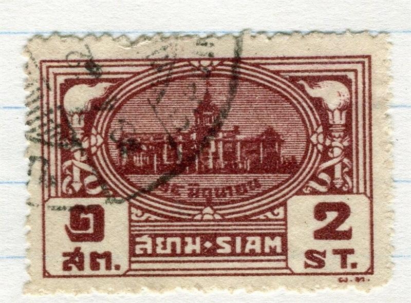 THAILAND;  1934 National Day issue fine used 2s. value