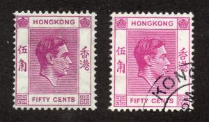 Hong Kong - SG# 153 MH + 153c Used  - Lot 419_ 0417021