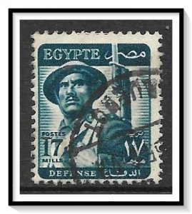 Egypt #329 Soldier Used
