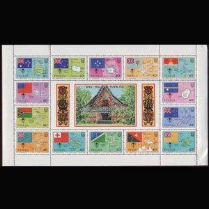 TUVALU 1986 - Scott# 388 Sheet-SPC 15th. NH creases