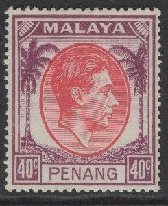 MALAYA PENANG SG18 1949 40c RED & PURPLE MTD MINT