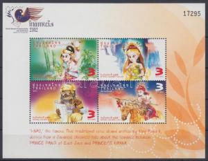 Thailand stamp Stamp Exhabition Indonesia 2012 childrens day block MNH WS124888
