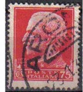 ITALY, 1929, used 75c, King Victor Emmanuel III, Imperial Series.