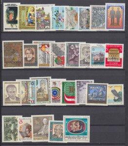 J29531, 1987 austria mnh year set  #1386-1417, no s/s,
