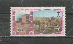 Saudi Arabia Scott catalogue #897 Used