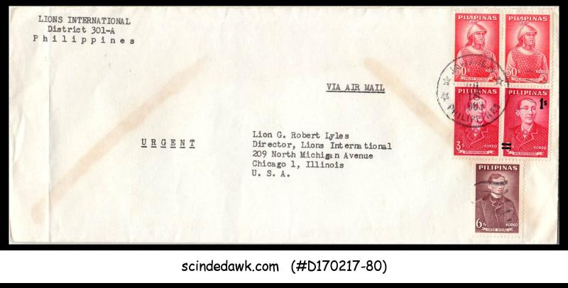 PHILIPPINES - 1963 LIONS INTERNATIONAL envelope to U.S.A. with STAMPS