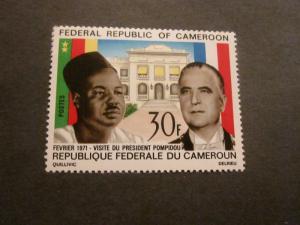Cameroon #514 Mint Never Hinged - WDWPhilatelic