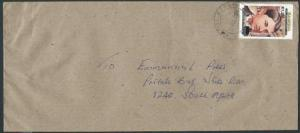 ZAMBIA 2000 commercial cover with GANDHI K1,200 provisional overprint......44259