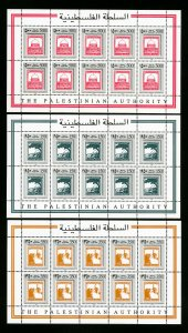 Palestine Authority Stamp #27-9 Set Of 10 Sheets XF OG NH