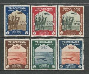 Tripolitania Scott catalogue # C43-C48 Unused Hinged
