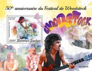 Stamps TOGO 05 11 2019 Code: TG190544a-TG190564b - Woodstock. Blok.